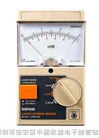 Sanwa三和 OPM-570L 光电功率表