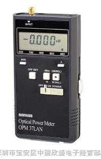 Sanwa三和 OPM37LAN 光电功率表