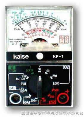 凯世KAISE KF-1 指针式模拟万用表
