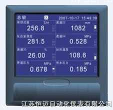 MC500系列无纸记录仪