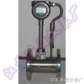 蒸汽流量計(溫壓補償一體化)
