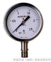 YN-60BF不锈钢耐震压力表