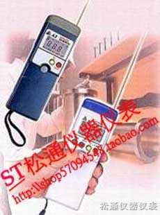 台湾衡欣 AZ8886 红外线测温仪(带报警) -20℃ ~ +420℃ 8 : 1