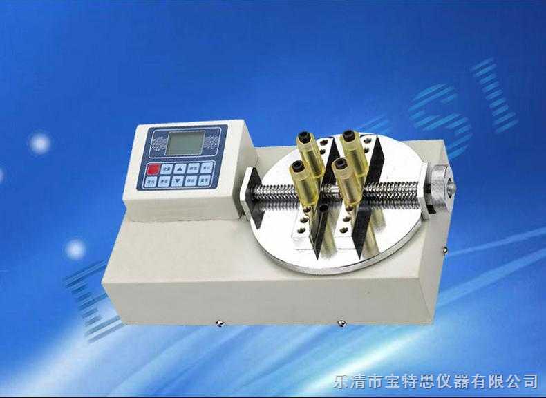 扭力测试仪 扭矩测试仪HB-200 瓶盖测力计 瓶盖测力机