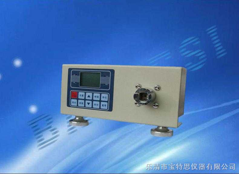 扭矩测试仪 扭力测试仪HT-200 数显扭力计 数显扭力机