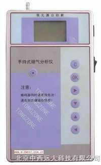 0M/TZH8TY-3(O2)-手持煙氣分析儀/便攜煙氣分析儀