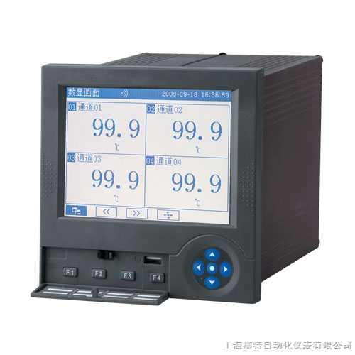 藍屏無紙記錄儀