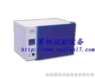 DHP-9082-新乡电热恒温培养箱/重庆电热膜恒温培养箱
