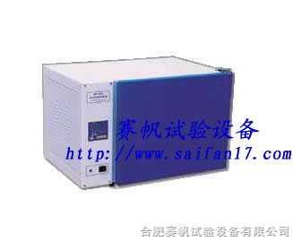 DHP-9082-新鄉電熱恒溫培養箱/重慶電熱膜恒溫培養箱