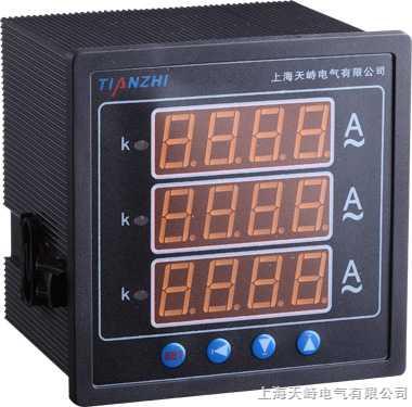HD194I-2X4-樂表三相數顯電流表HD194I-2X4