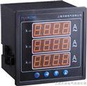 乐表三相数显电流表HD194I-2X4
