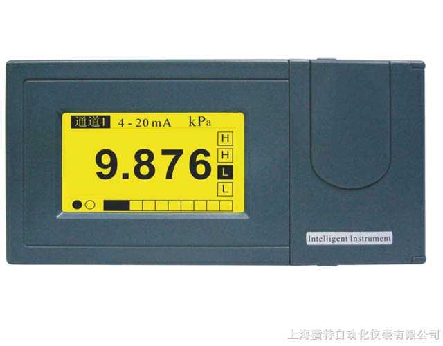 溫壓補償流量積算記錄儀
