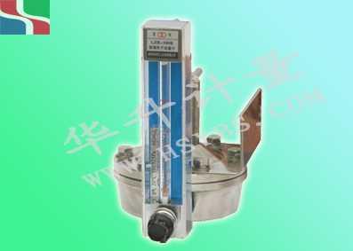 HSTZLM-01型-自力式流量調節器