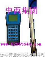 BDZ3-EMC1204-酒精浓度计 型号:BDZ3-EMC1204