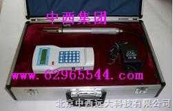 BDZ3F2-手持粉尘仪(大50000mg/m3) 型号:BDZ3F2