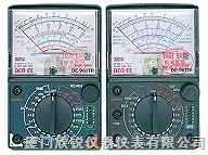 指針式萬用表 DE-961TR-指針式萬用表