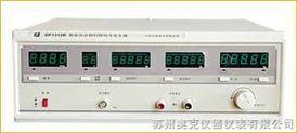 揚聲器純音測試儀