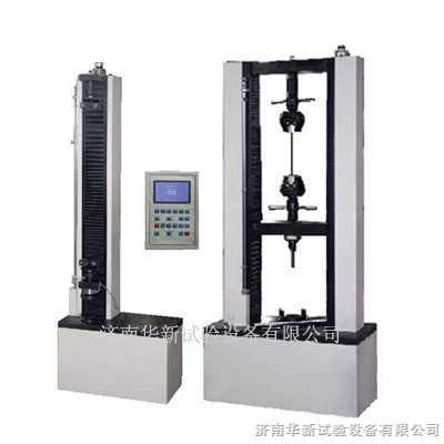 电线电缆拉力试验机,拉力机