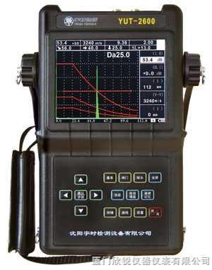 YUT2600数字超声波探伤仪-YUT2600数字超声波探伤仪