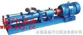 螺桿泵:單螺桿泵|G型單螺桿泵(軸不銹鋼)