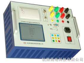 变压器特性参数测试仪