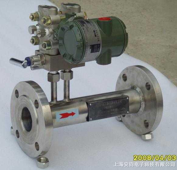 AVZ--氧气流量计