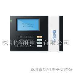 智能卡考勤机 型号:Z540-A