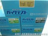 大量批發水質檢測盒