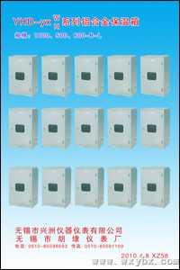 仪表保护保温箱