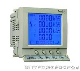 多功能谐波分析表