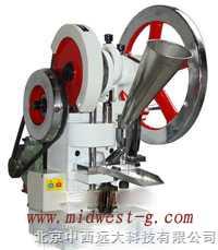 m77688-TDP单冲压片机 型号:m77688