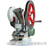 CXH24-TDP-1.5-单冲压片机 中国 型号:CXH24-TDP-1.5