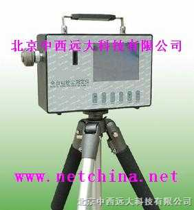 CK20-CCHZ-1000-全自动粉尘测定仪(呼吸性粉尘、全尘)/直读粉尘仪/ 型号:CK20-CCHZ-1000/中国