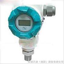 WP401型WP401型扩散硅压力变送器