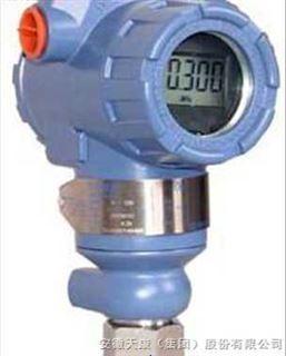 3051HG3051HG耐高温压力变送器