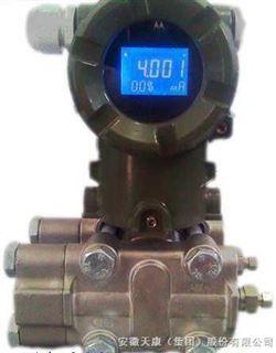WP401型WP401型3051HD耐高温差压变送器