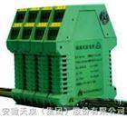 SWP8047-EX檢測端隔離式安全柵