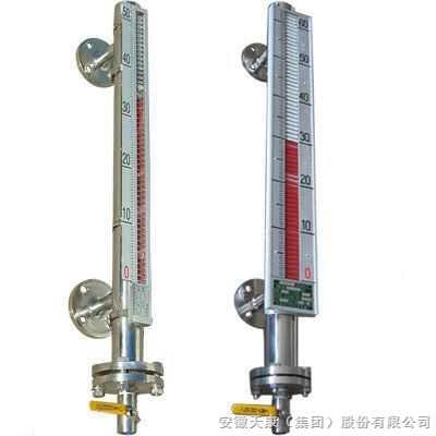 UHZ-50/D型顶装式磁性浮球液位计