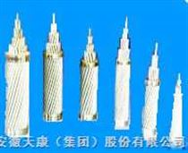 LJG系列铝绞线及钢芯铝绞线