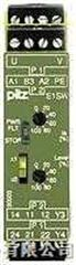 德PILZ安全继电器,皮尔滋安全继电器,德PILZ安全继电器
