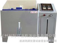 酸性鹽霧試驗箱/銅加速鹽霧腐蝕試驗箱/強酸鹽霧箱