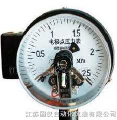 一般电接点 压力表