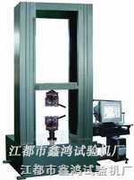 铝板拉伸强度,万能材料试验机