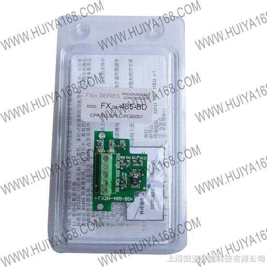 FX2N-485-BD  FX2N用接口通信板