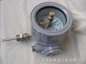 隔爆耐震双金属温度计厂家 WSSX-410B