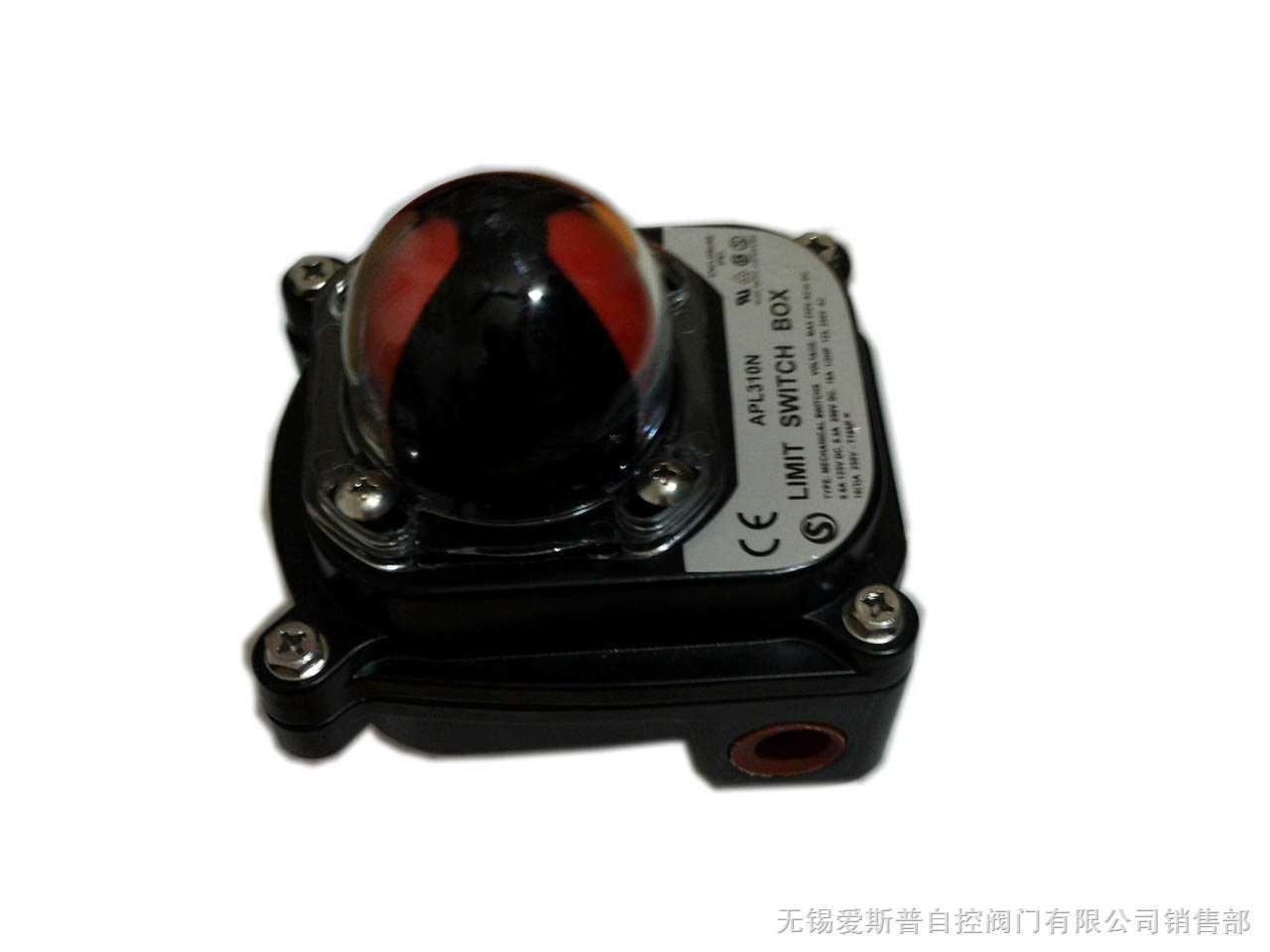 APL-310N-限位开关,阀门回讯器,阀门定位器