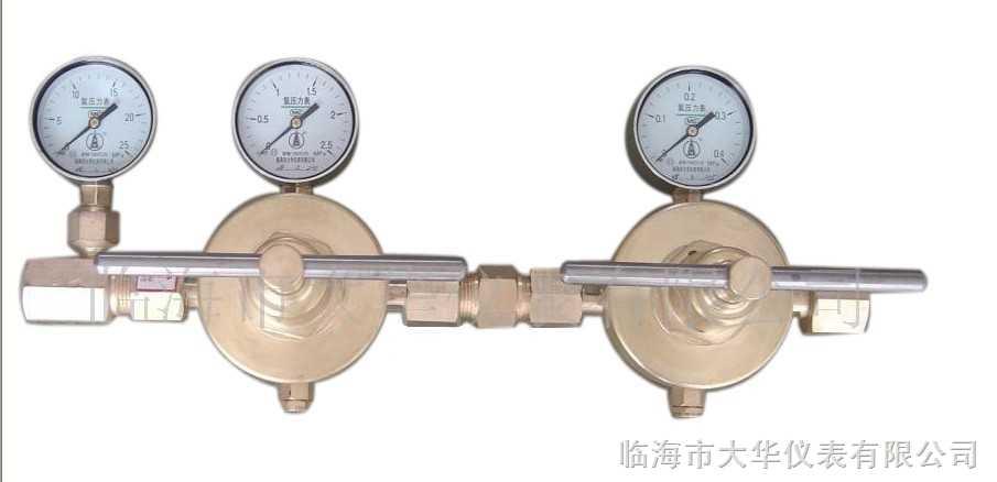 YQD-30氮氣減壓器30系列雙級減壓器YQD-30型