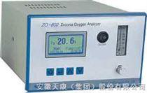 ZO-802型ZO-802型氧化锆氧量分析仪