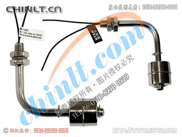 NTER-H02-S-7810 小型不銹鋼浮球開關