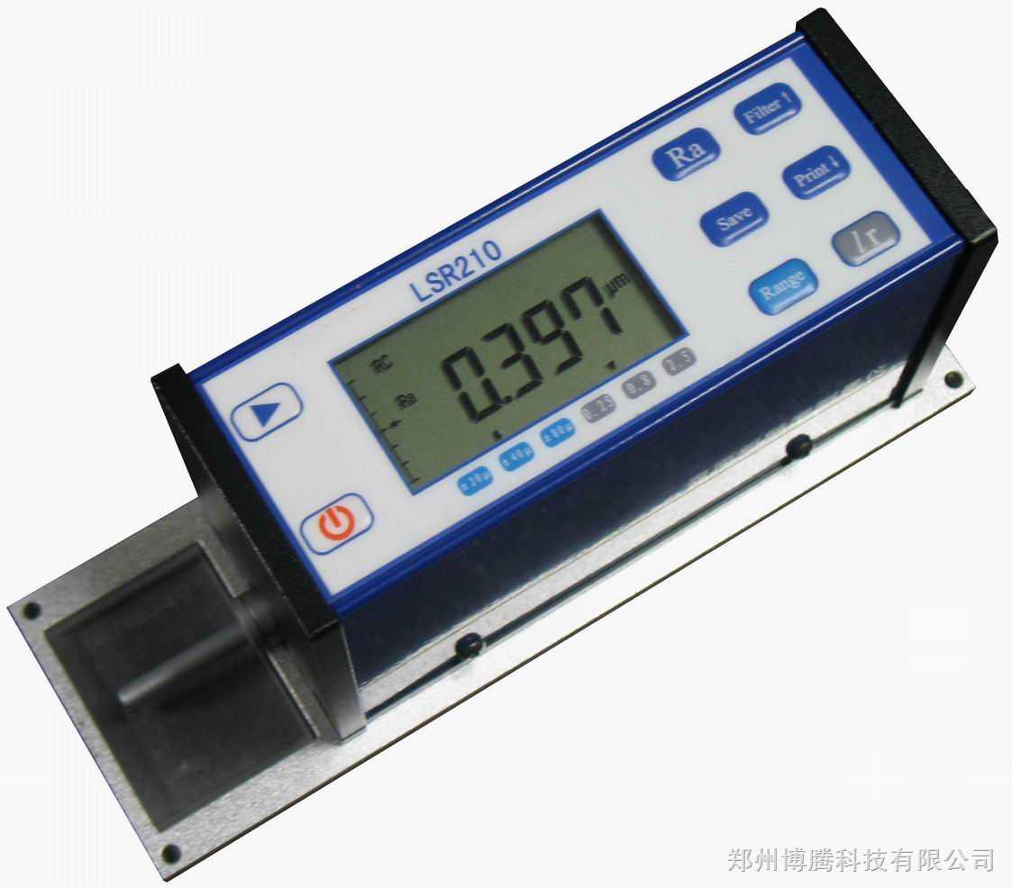 LSR210表面粗糙度仪